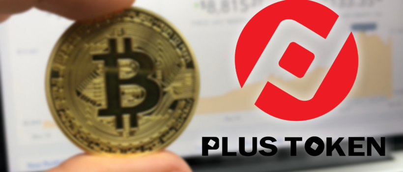 Is Plus Token scam = big plunge in Bitcoin price?